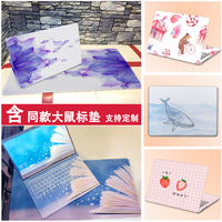 Notebook film Lenovo small trendy ASUS millet Apple Dell G3 protective film full set of female 14-inch computer film 15.6 HP saver glory matebook Huawei 13 computer stickers