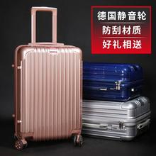 新款 箱26寸韩版 20寸行李箱男密码 大容量拉杆箱28寸出国托运皮箱24