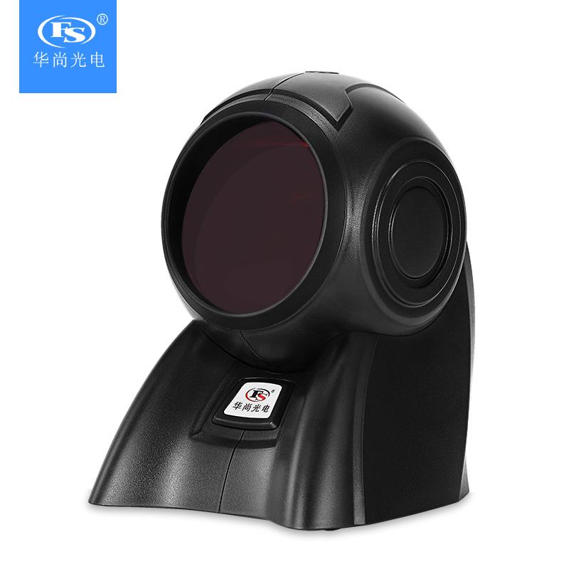 华尚光电激光扫描平台超市专用条码扫描枪二维码扫码器收银收码枪