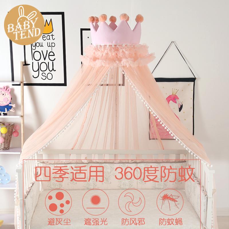 婴儿床蚊帐带支架宝宝蒙古包儿童可折叠全罩式通用公主风防蚊遮光