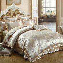 欧式天丝绸贡缎提花全棉床上四件套1.8m/2.0m床纯棉被套床单婚庆
