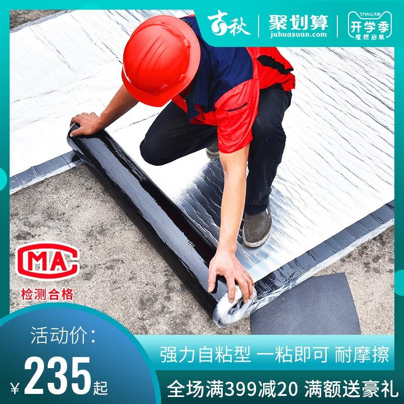 Теплоизоляционные материалы Артикул 588171085104