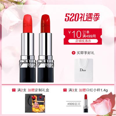 【顺丰包邮】Dior/迪奥口红蓝金唇膏女旗舰999哑光/520官方专营店