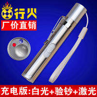 USB Violet Counterfeit Light Rechargeable Small Household Money Detector Mini UV Flashlight Fluorescent Detection Pen