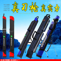 Fishing gear bag waterproof double-layer fishing bag 1 25 m fishing rod bag fishing rod bag holder hard shell bag special fishing bag
