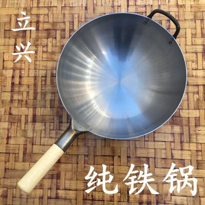 燃气灶用炒锅