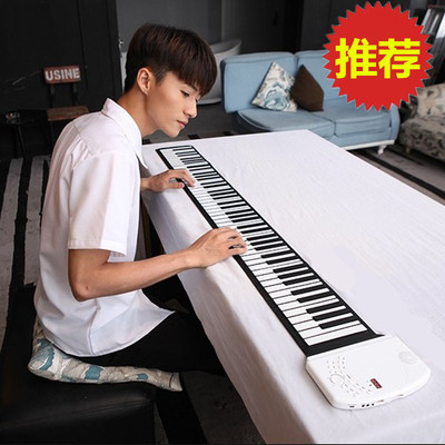 手卷钢琴88键加厚专业版成人练习折叠便携式电子软电钢琴MIDI键盘品牌排行
