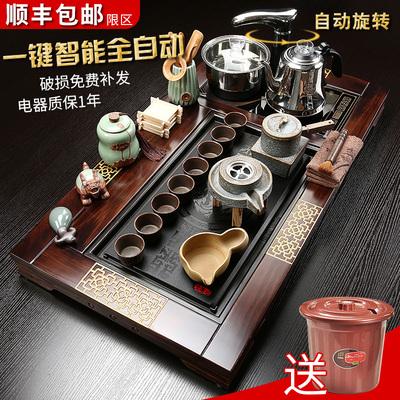 整套紫砂功夫茶具套装家用陶瓷茶壶茶杯全自动茶炉台茶道实木茶盘