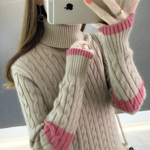 High-neck sweater women's thickening head 2018 autumn and winter new warm loose long-sleeved inside the bottom of the sweater women's tide