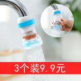 通用厨房水龙头防溅头嘴延伸器过滤器家用自来水花洒净水器节水器