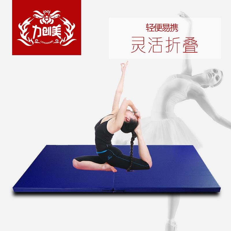 力创美加厚舞蹈体操垫皮革儿童练功垫瑜伽垫健身垫仰卧起坐垫防滑