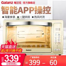 格兰仕家用烤箱烘焙全自动智能小型官方旗舰电烤箱30升大容量ik2