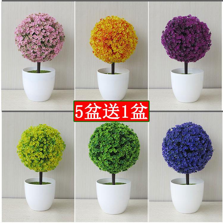 假花仿真花客厅植物小盆栽