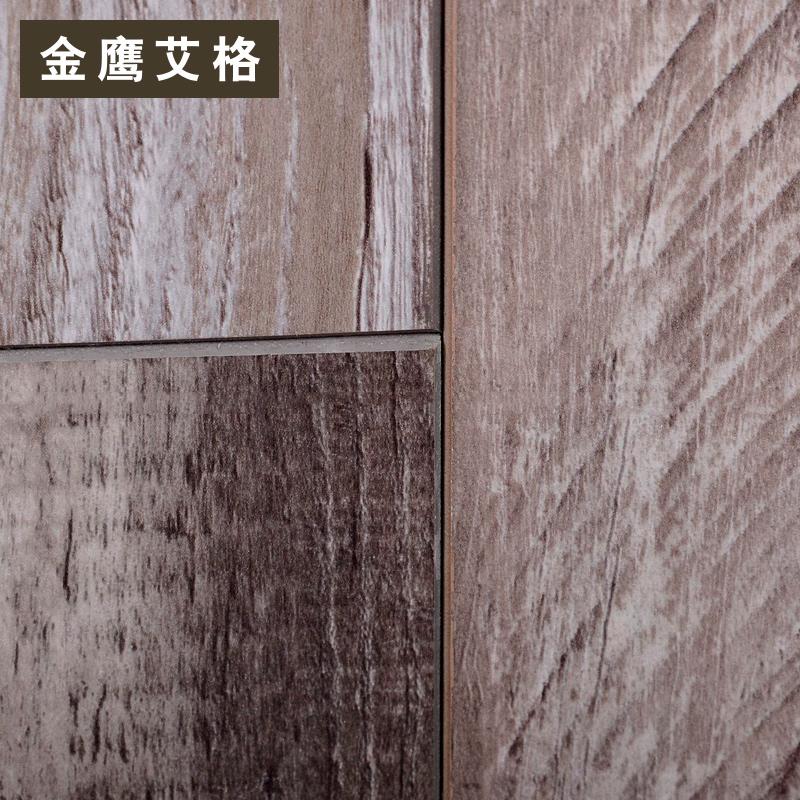 金鹰艾格强化复合实木地板8280
