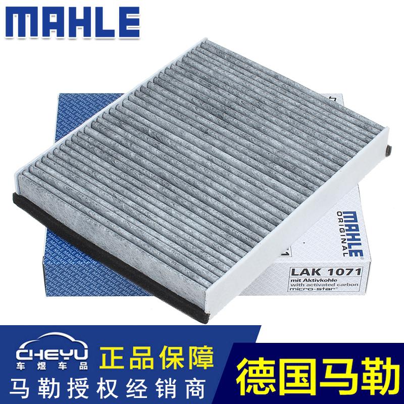 活性炭空调滤清器