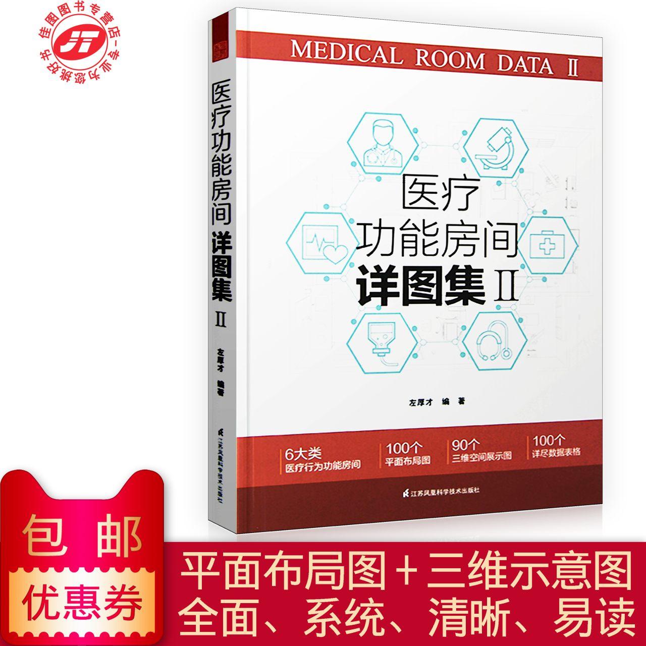Медицинская мебель Артикул 595735115718