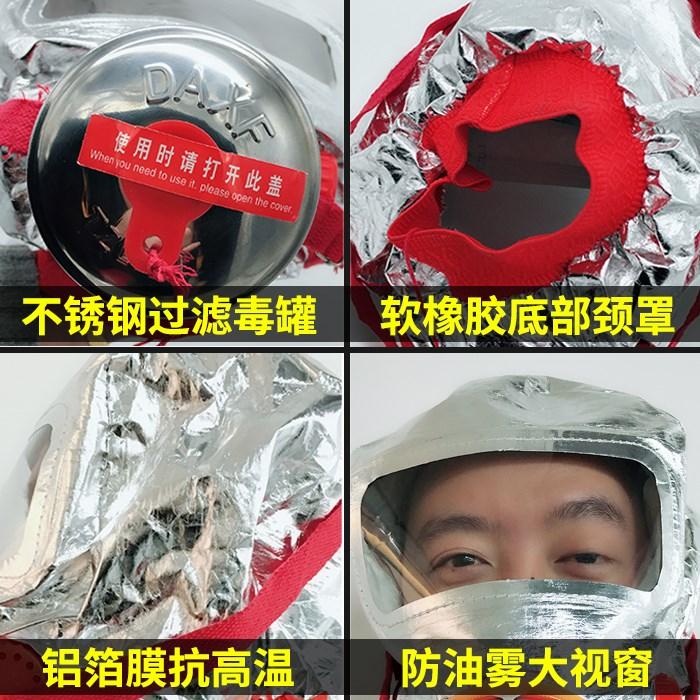 防毒过滤自吸消防式面具防烟火灾全面罩3认证酒店宾馆逃生呼吸器