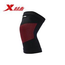 特步运动护膝运动护具篮球足球骑行保暖护具舒适弹性清爽轻便护膝