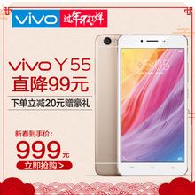 送手表◆vivo Y55A全网通双卡智能手机Y55 vivoY55 y53