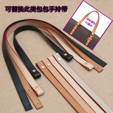 Bag accessories hand strap female bag with handbag with bag accessories black ladies shoulder strap hand strap