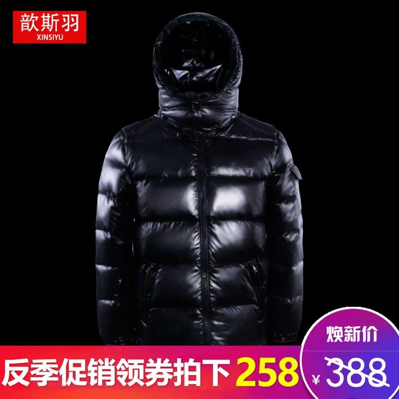 Утепленные домашние брюки Артикул 574072292702