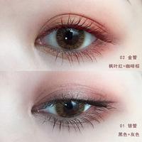 JILL LEEN 晶采双头双色睫毛膏 黑色+灰色 枫叶红+咖啡棕