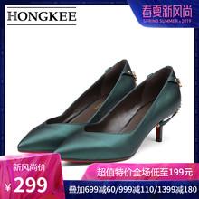 Hongkee/红科高跟鞋女细跟尖头牛皮简约女鞋V口浅口单鞋HA86S307图片