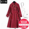 蝴蝶结大红色连衣裙