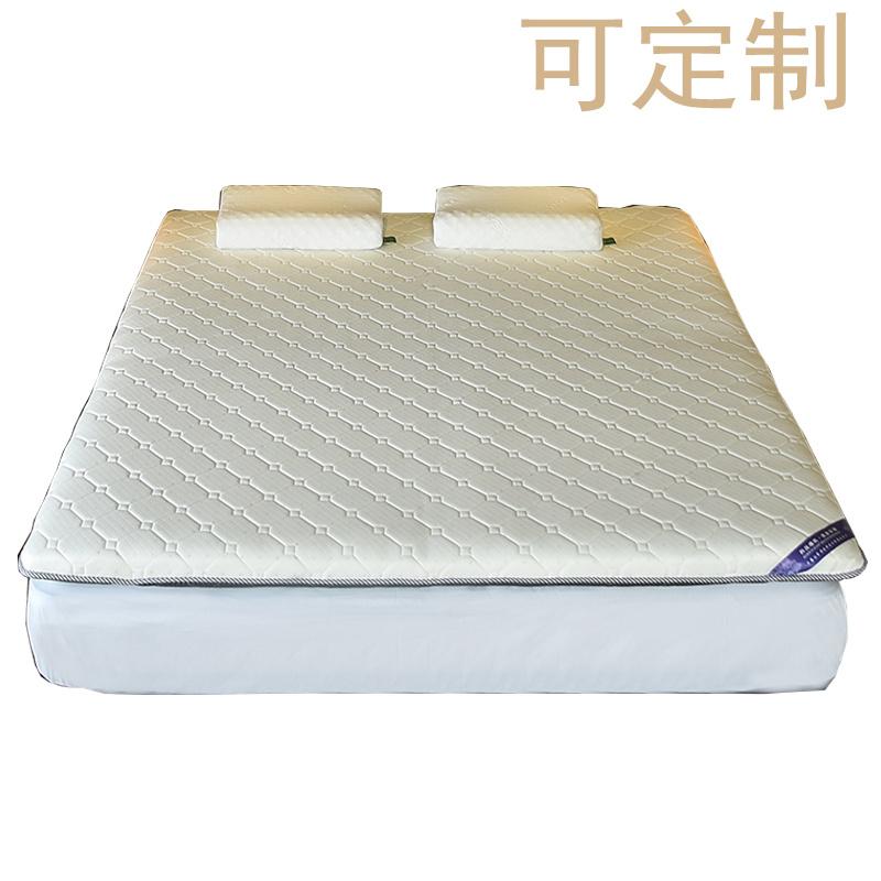 乳胶床垫加厚1.8两用