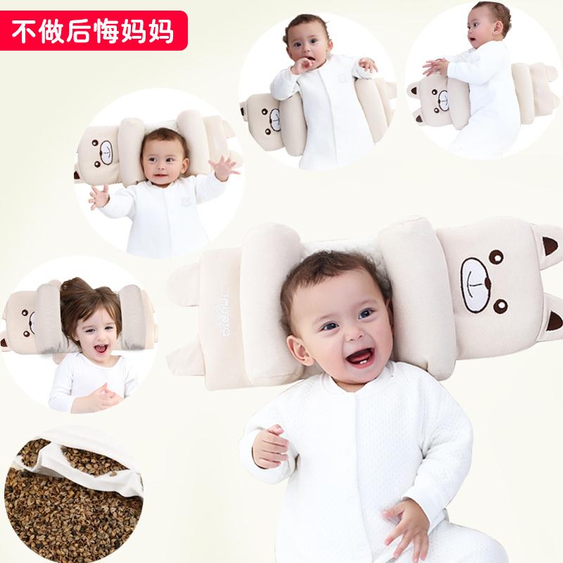 英国Kingro婴儿枕头防偏头定型枕0-1岁3-6个月矫正纠正偏头新生儿