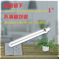 Light tube energy saving fluorescent lamp table lamp tube u-type eye double needle 11w9w7w2 needle lighting bath light bulb