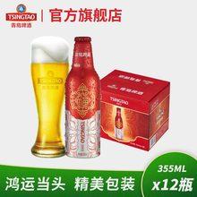 12瓶大麦高端瓶装整箱促销包邮青岛啤酒鸿运当头啤酒355ml