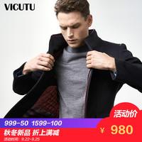 VICUTU/威可多毛呢大衣男中长款秋冬商务黑色立领羊毛大衣外套男