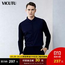 [双11预售]VICUTU/威可多男士纯羊毛长袖T恤衬衫领修身拼接T恤衫