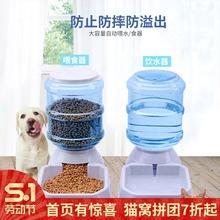 寵物自動喂食器自動飲水器貓咪飲水機自動狗狗用品貓投食器狗幼犬