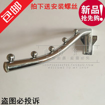 Thickened hotel wall hanger attached wall hook stainless steel swing bracket swivel hook wall