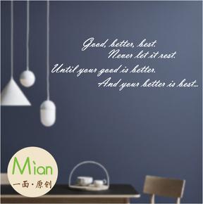 复古励志英文字母墙贴纸卧室宿舍办公室服装店铺橱窗玻璃创意背景