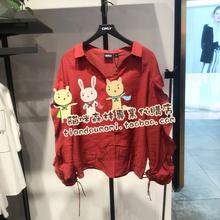 五皇冠 ONLY 商场国内代购 女士衬衫 119105513 119262503F16