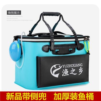 钓箱装鱼箱渔具多功能活鱼箱折叠水桶鱼护桶鱼桶钓鱼桶eva加厚