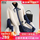 羊剪绒大衣女 颗粒羊绒复合皮毛一体皮草外套女中长款 冬季新款 女装图片