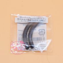 现货 日本MUJI无印良品 原装正品 睫毛夹专用替换胶垫胶条 2个装
