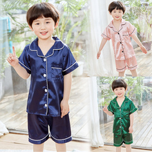Boys'pajamas Summer thin ice children's home clothes Short sleeve suit Summer children's air conditioning clothes