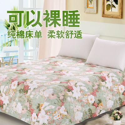纯棉床单单件双人春夏季布料1.5m1.8米2.0床全棉被单子田园小碎花