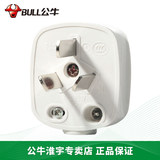Bull plug three feet GNT10/16 An household power supply three 10A industrial 16A triangle three hole air conditioning connector