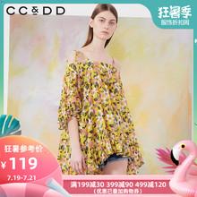 CCDD2019夏装新品专柜正品时尚韩版宽松碎花吊带无袖衬衫女薄上衣图片