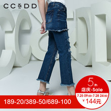 CCDD夏装新品专柜时尚假两件牛仔裤裙裤女直筒破洞九分裤图片