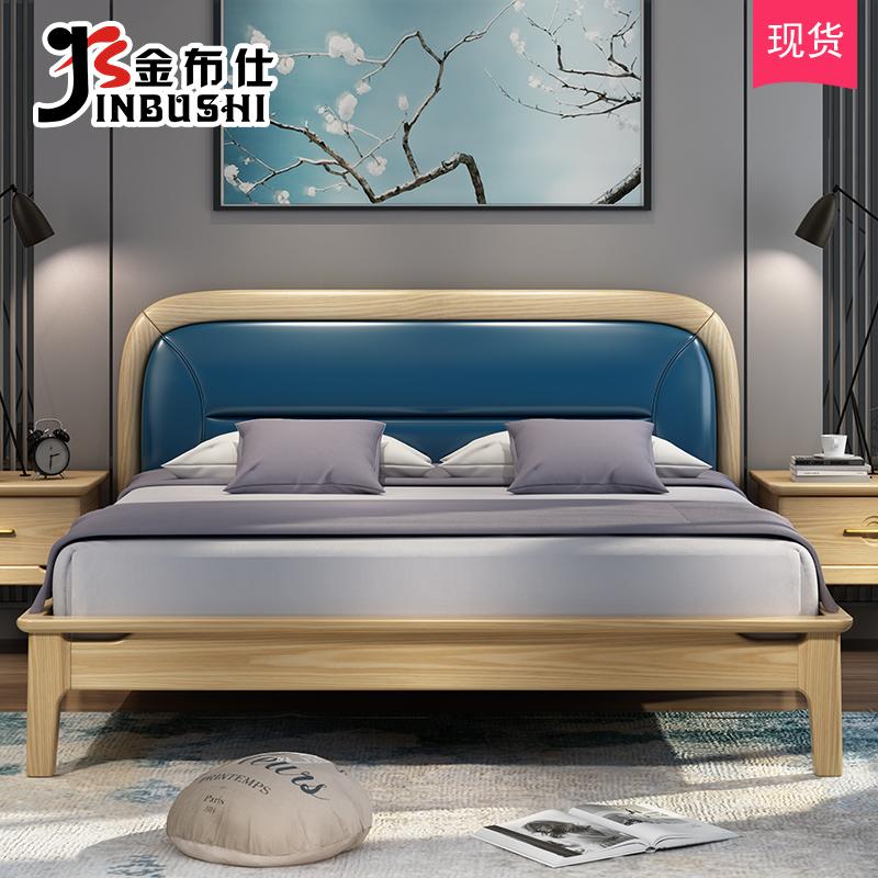 中式软靠床