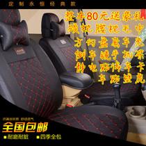东风小康K17/K07/V29/C37/K02/V27面包车7座8座套风光坐垫套新款