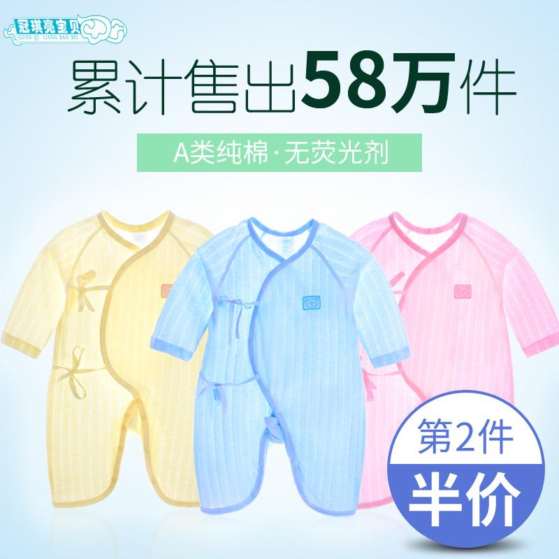 新生儿纯棉连体和尚服