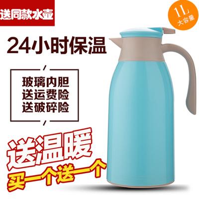 开水保温水壶家用保温壶保暖保温瓶玻璃内胆热水瓶暖壶大容量水壶